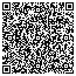 QR-код с контактной информацией организации № 45 ДОУ