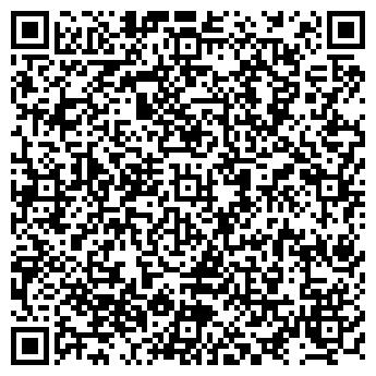 QR-код с контактной информацией организации № 58 ДЕТСКИЙ КОМБИНАТ
