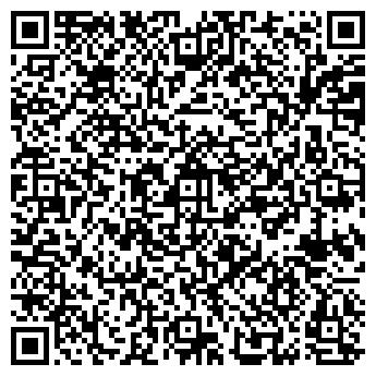 QR-код с контактной информацией организации № 84 ДЕТСКИЙ САД МУЧ