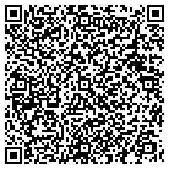 QR-код с контактной информацией организации № 86 ДЕТСКИЙ САД