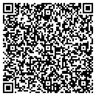 QR-код с контактной информацией организации № 95 МУЧ