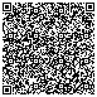 QR-код с контактной информацией организации № 156 ДЕТСКИЙ САД КОМБИНИРОВАННОГО ВИДА, МДОУ