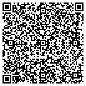 QR-код с контактной информацией организации № 161 ЯСЛИ-САД