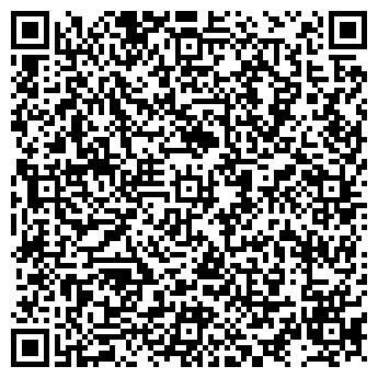 QR-код с контактной информацией организации № 184 ДЕТСКИЙ САД МОУ