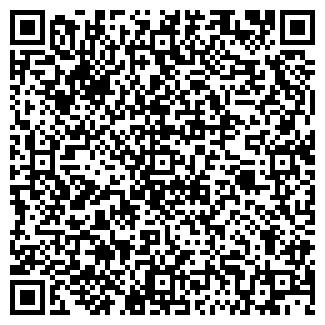 QR-код с контактной информацией организации № 212