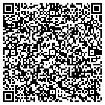 QR-код с контактной информацией организации № 237 ТЕРЕМОК, МДОУ