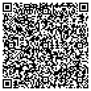QR-код с контактной информацией организации № 259 ЯСЛИ-САД МОУ