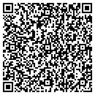 QR-код с контактной информацией организации № 261