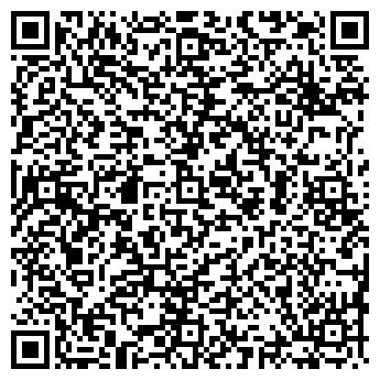 QR-код с контактной информацией организации № 274 ДЕТСКИЙ САД
