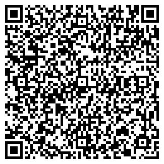 QR-код с контактной информацией организации № 278