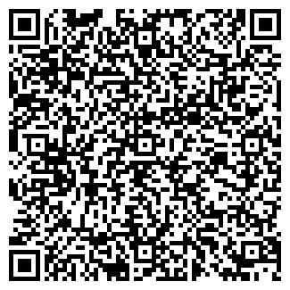 QR-код с контактной информацией организации № 282