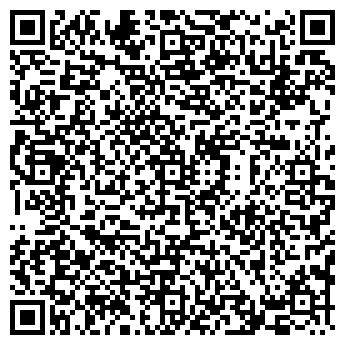 QR-код с контактной информацией организации № 285 ДЕТСКИЙ САД