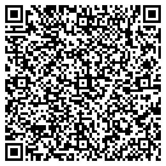 QR-код с контактной информацией организации № 292, МДОУ