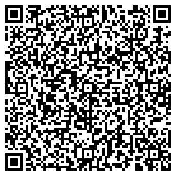 QR-код с контактной информацией организации № 354 МДОУ ОАО ВЗТДИН