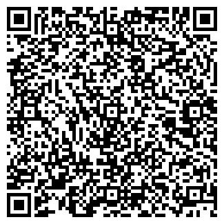QR-код с контактной информацией организации № 361