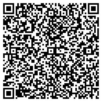 QR-код с контактной информацией организации № 366, МДОУ