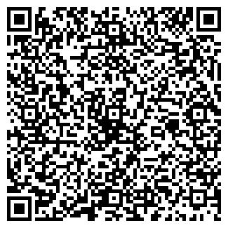 QR-код с контактной информацией организации № 392