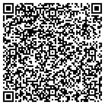 QR-код с контактной информацией организации ДЕТСКИЙ САД № 255