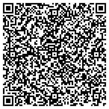 QR-код с контактной информацией организации ДЕТСКИЙ САД-ШКОЛА № 6 НАЧАЛЬНЫЕ КЛАССЫ