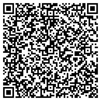 QR-код с контактной информацией организации МДОУ № 45