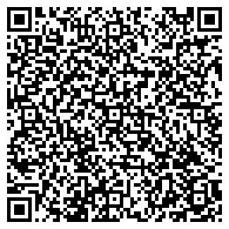QR-код с контактной информацией организации МДОУ № 96