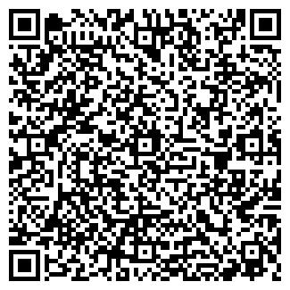 QR-код с контактной информацией организации МДОУ № 376