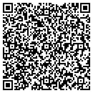 QR-код с контактной информацией организации МОУ № 8