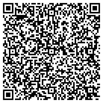 QR-код с контактной информацией организации ШКОЛА-ИНТЕРНАТ № 8 МУЧ