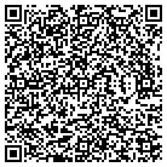 QR-код с контактной информацией организации № 5 ДШИ МОУДОД