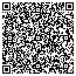 QR-код с контактной информацией организации № 6 ДШИ
