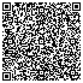 QR-код с контактной информацией организации № 6 РЕЧЕВОЙ ИНТЕРНАТ
