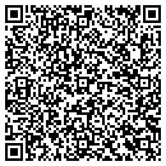 QR-код с контактной информацией организации № 6 САД-ШКОЛА
