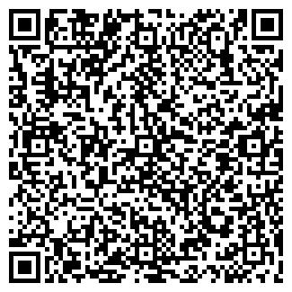 QR-код с контактной информацией организации № 19 ФИЛИАЛ