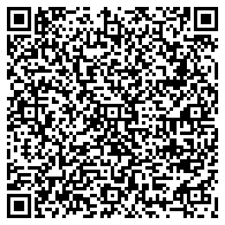 QR-код с контактной информацией организации СРЕДНЯЯ ШКОЛА № 117