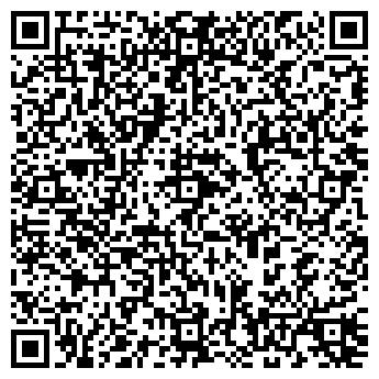 QR-код с контактной информацией организации СРЕДНЯЯ ШКОЛА № 130