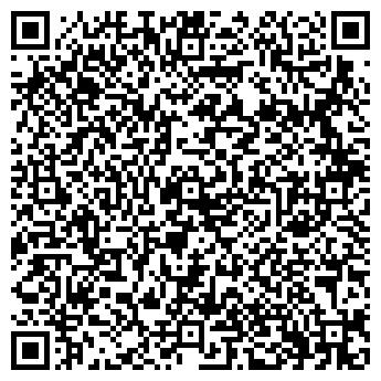 QR-код с контактной информацией организации № 10 МУЗЫКАЛЬНАЯ ШКОЛА