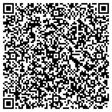 QR-код с контактной информацией организации ГИМНАЗИЯ ДЗЕРЖИНСКОГО РАЙОНА № 11