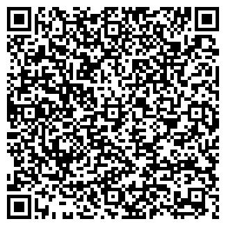 QR-код с контактной информацией организации № 5 ЛИЦЕЙ