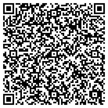 QR-код с контактной информацией организации ВОА ООО ФИЛИАЛ
