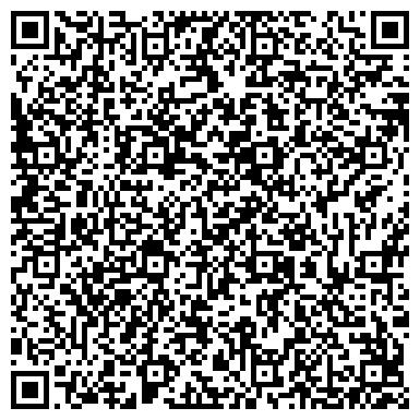 QR-код с контактной информацией организации ЛЕГИОН АВТОШКОЛА ПРИ ВРОО АКАДЕМИЯ АВТОСПОРТА И ТУРИЗМА