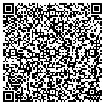 QR-код с контактной информацией организации СТАЛЕКАНАТЧИК