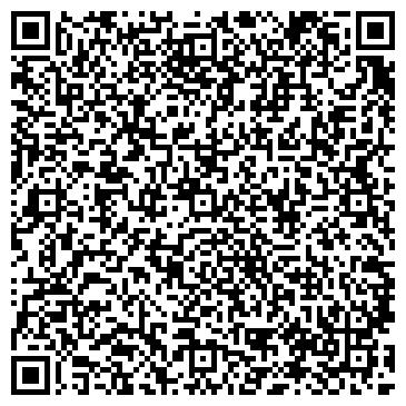 QR-код с контактной информацией организации УСТК РОСТО ВОРОШИЛОВСКОГО РАЙОНА