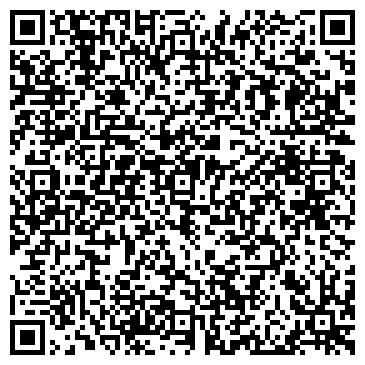 QR-код с контактной информацией организации УСТК РОСТО ТРАКТОРОЗАВОДСКОГО РАЙОНА Ф-Л