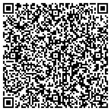 QR-код с контактной информацией организации УСТК РОСТО ЦЕНТРАЛЬНОГО РАЙОНА