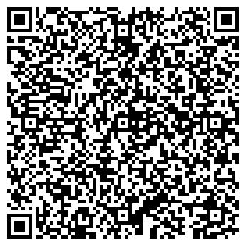 QR-код с контактной информацией организации ВЕРТИКАЛЬ ПГ