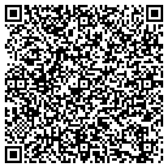 QR-код с контактной информацией организации ВОЛГАСОФТ ВЦ, ООО