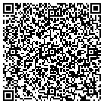 QR-код с контактной информацией организации СТУДИЯ XXI ВЕК, ООО