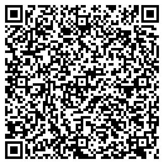 QR-код с контактной информацией организации ЭГИДА НП