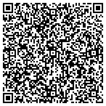 QR-код с контактной информацией организации ВАЛЕНТИНА УЧЕБНО-КОНСУЛЬТАЦИОННЫЙ ЦЕНТР