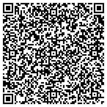 QR-код с контактной информацией организации ВОЛГОГРАДСКИЙ УЧЕБНЫЙ ЦЕНТР, ООО
